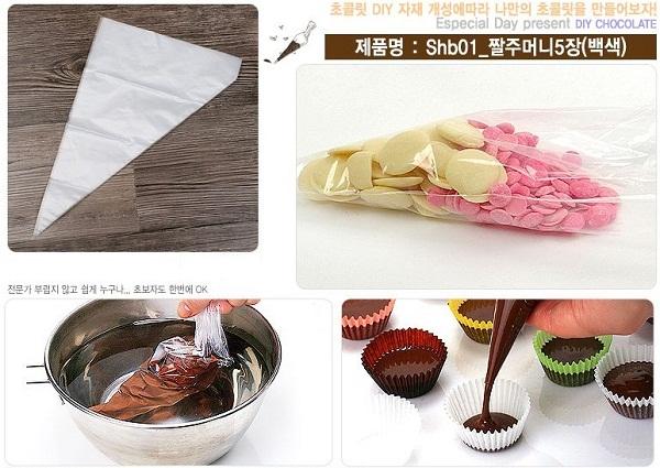 Cách tự làm Chocolate cho ngày Valentine ý nghĩa 1