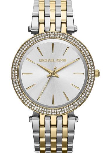 Luxury Shopping giảm giá đến 40% đồng hồ Michael kors, Marc Jacobs 5