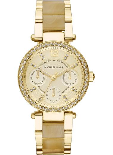 Luxury Shopping giảm giá đến 40% đồng hồ Michael kors, Marc Jacobs 7
