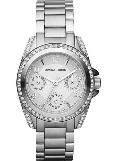 Luxury Shopping giảm giá đến 40% đồng hồ Michael kors, Marc Jacobs 10