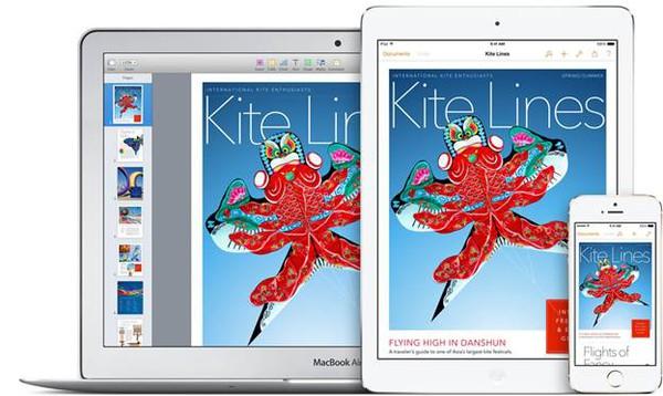 Mua trả góp iPhone 5S – iPad Air - Mini Retina chỉ từ 4.200.000đ 2