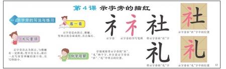 Chữ Hán chẳng có gì khó cả nếu bạn biết những điều này! - Ảnh 2.