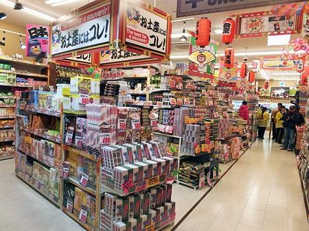 Lần đầu tiên tại Muachung.vn: Mua 4 tặng 1 vật dụng nhà bếp Nhật Bản chính hãng - Ảnh 1.