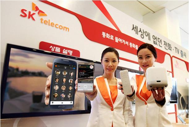 Độc đáo công nghệ robot do SK Telecom giới thiệu tại Việt Nam - Ảnh 1.