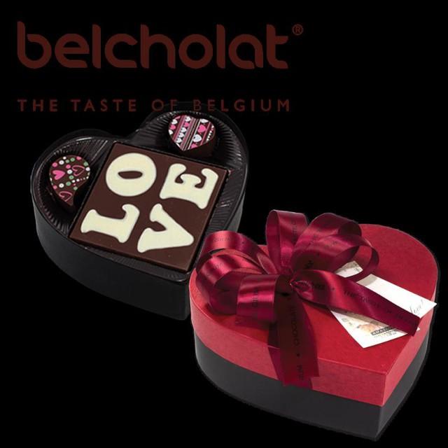 Chocolate xịn cho Lễ tình yêu - Ảnh 2.