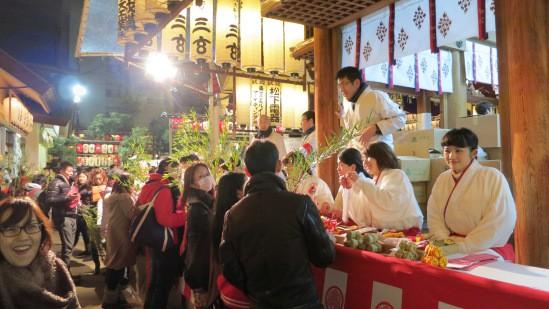 Những lý do bạn phải đến ngay Nhật Bản trải nghiệm mùa lễ hội độc đáo đầu năm - Ảnh 7.