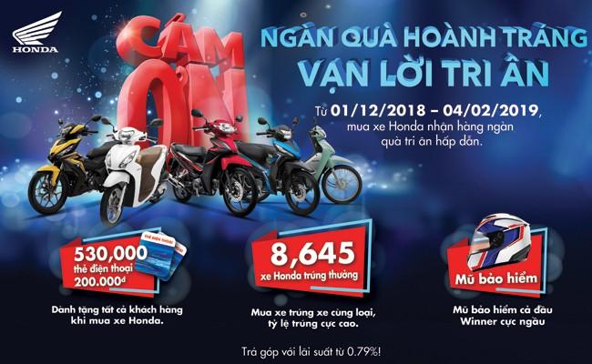 Có gì hay từ chương trình ưu đãi xe máy lớn nhất năm của Honda Việt Nam? - Ảnh 1.