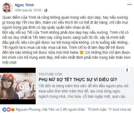 Loạt sao Việt bày tỏ sự đồng cảm với nỗi sợ già của phụ nữ ngày Tết - Ảnh 4.