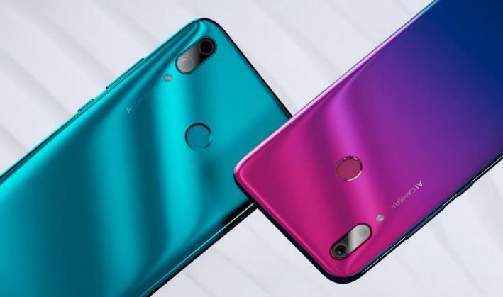 """Huawei tưng bừng """"lì xì"""" năm mới cho người dùng bằng loạt ưu đãi hấp dẫn - Ảnh 3."""