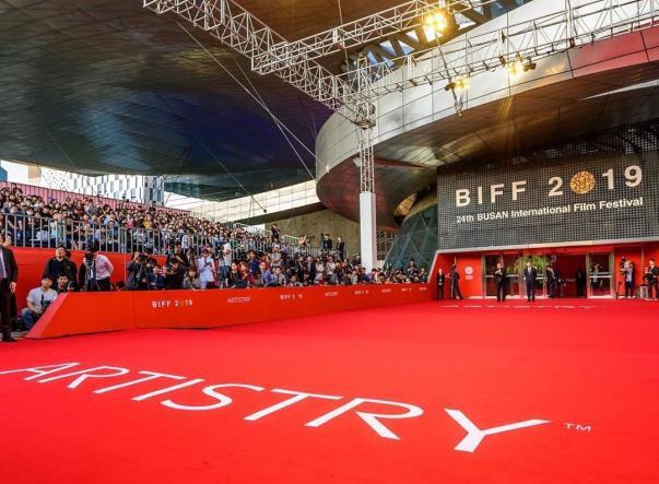 Artistry tiếp tục là nhà tài trợ kim cương Liên hoan phim quốc tế Busan 2019 - ảnh 2
