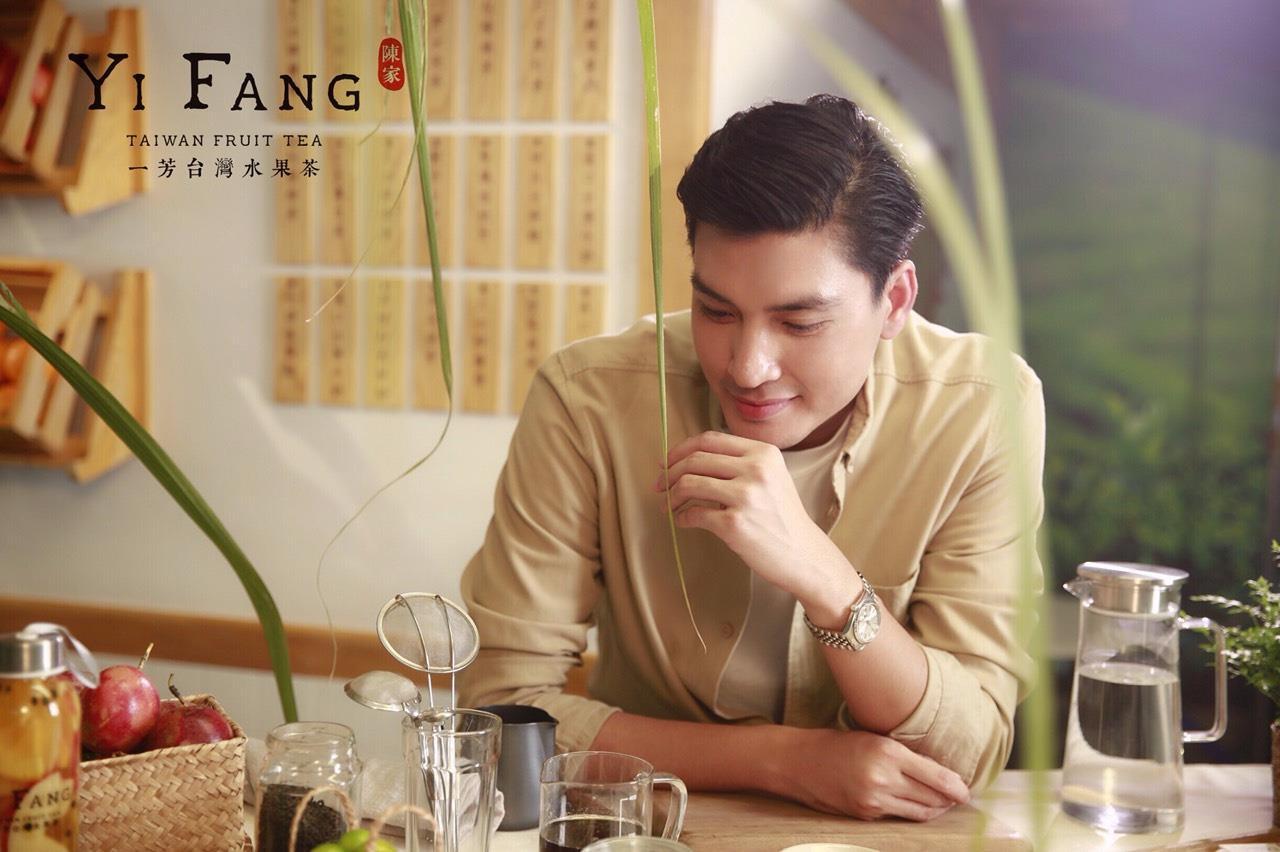 Cùng Quang Đại khám phá Đài Loan qua 3 vị trà xanh mía tuyệt phẩm của Yifang - Ảnh 2.