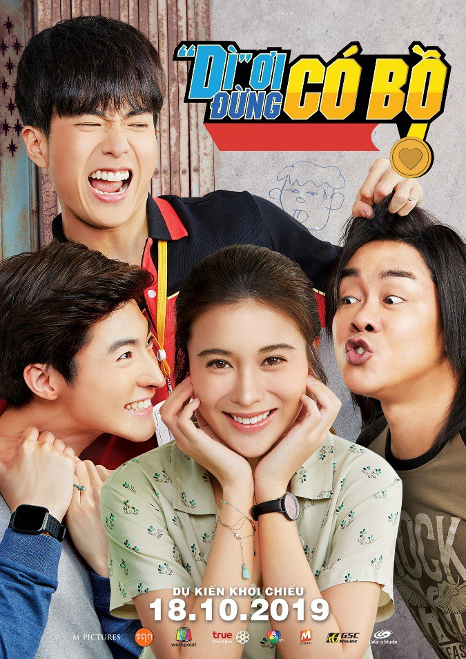 """Xinh đẹp như Lin trong """"Love And Run"""" cũng phải gặp vài chú ếch trước khi hôn hoàng tử - Ảnh 1."""