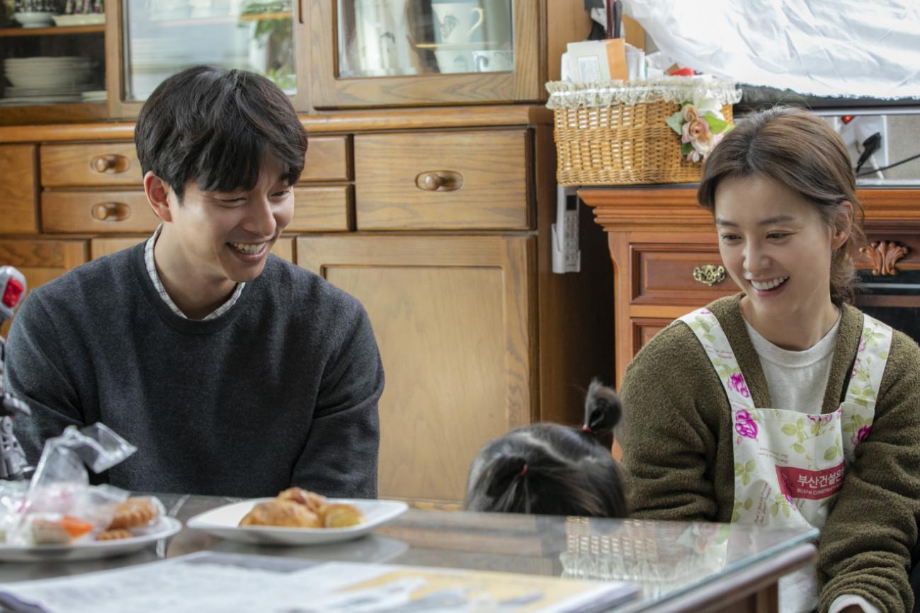 """""""Kim Ji-Young 1982"""": bom tấn tình cảm đáng mong chờ của cặp đôi Gong Yoo - Jung Yoo Mi - Ảnh 1."""