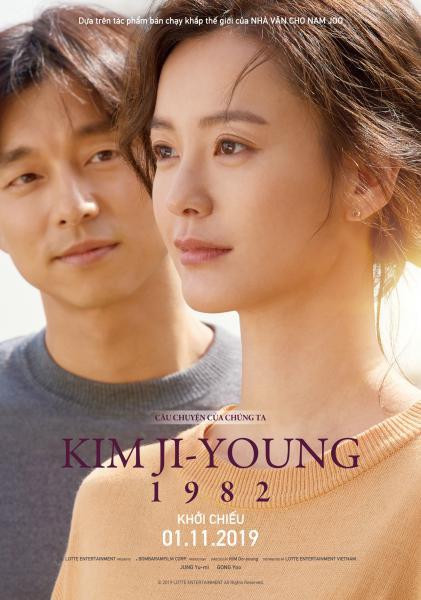 """""""Kim Ji-Young 1982"""": bom tấn tình cảm đáng mong chờ của cặp đôi Gong Yoo - Jung Yoo Mi - ảnh 3"""