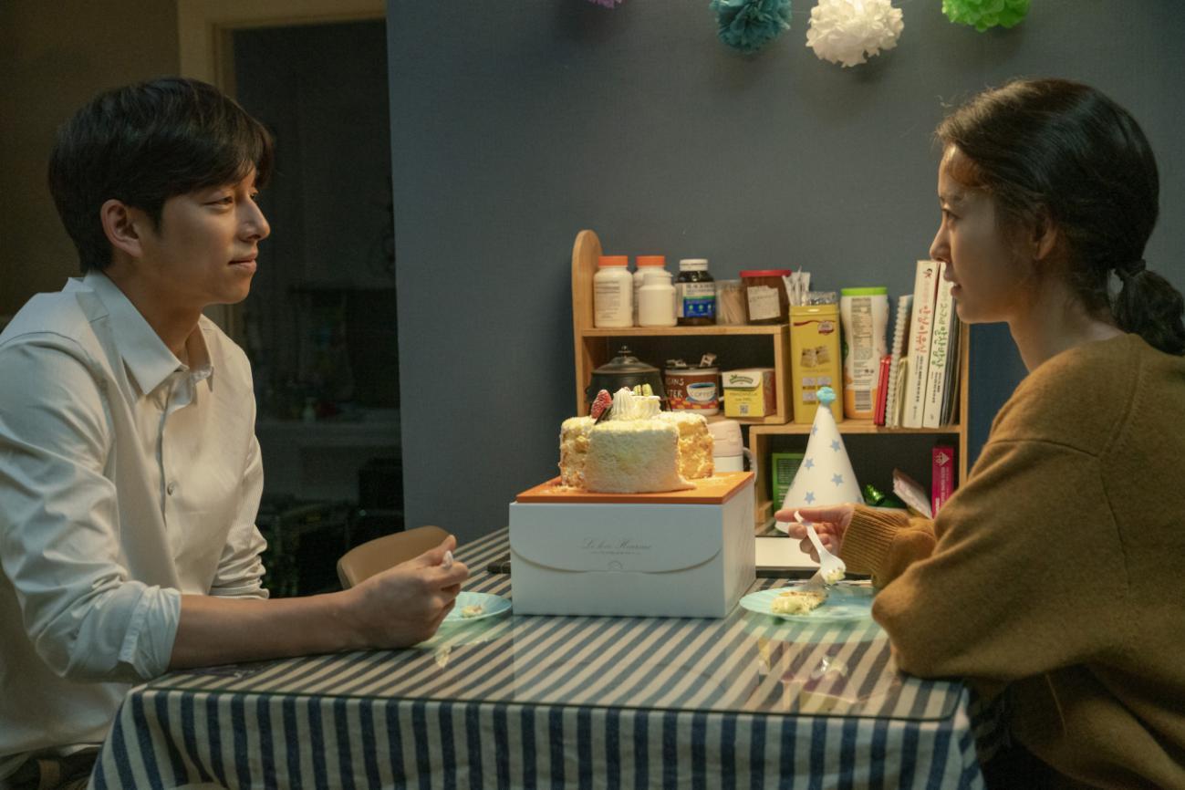 """""""Kim Ji-Young 1982"""": bom tấn tình cảm đáng mong chờ của cặp đôi Gong Yoo - Jung Yoo Mi - Ảnh 4."""