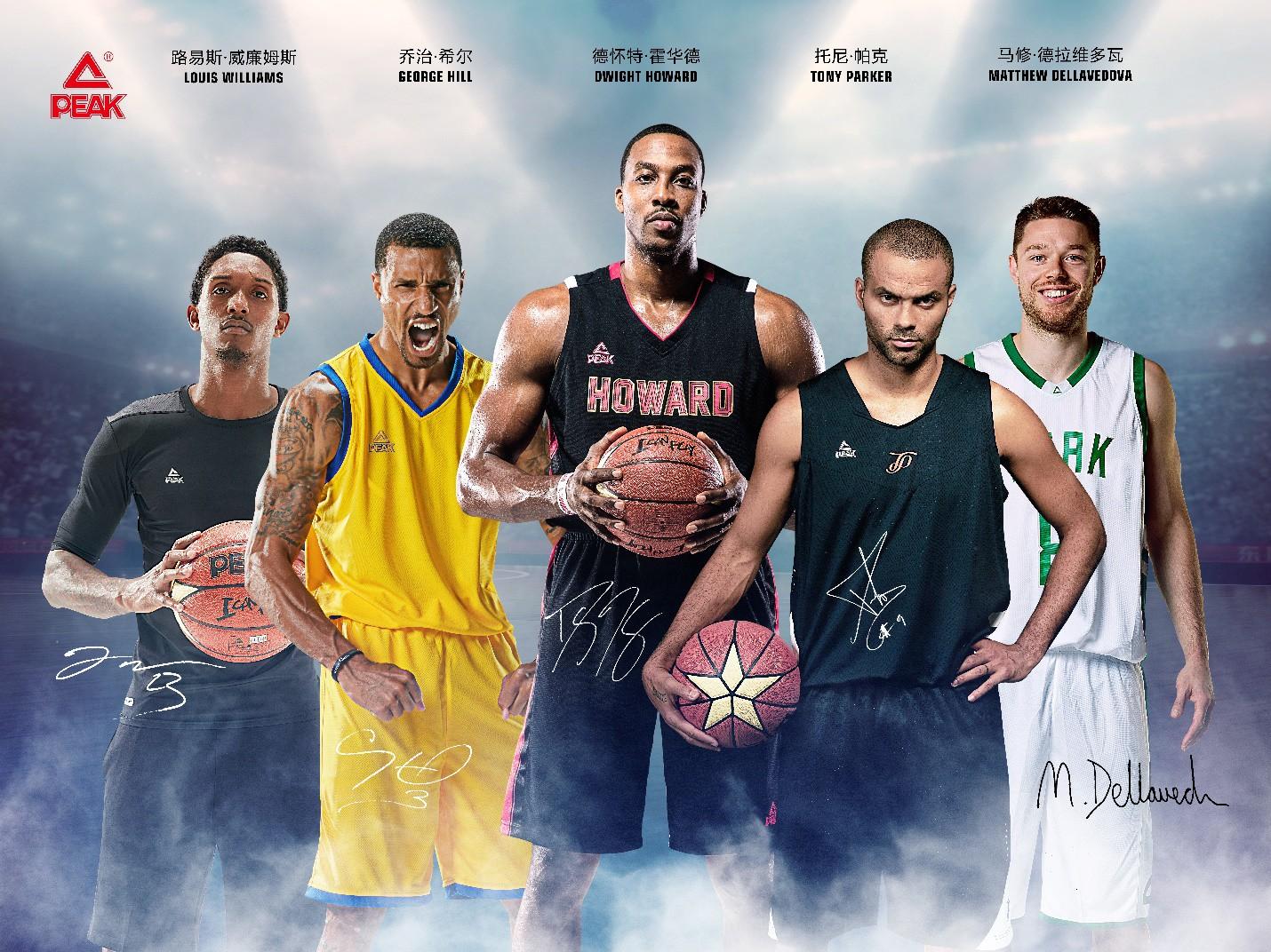 PEAK Sport – Từ bóng rổ đến đam mê cho giày chạy bộ - Ảnh 8.