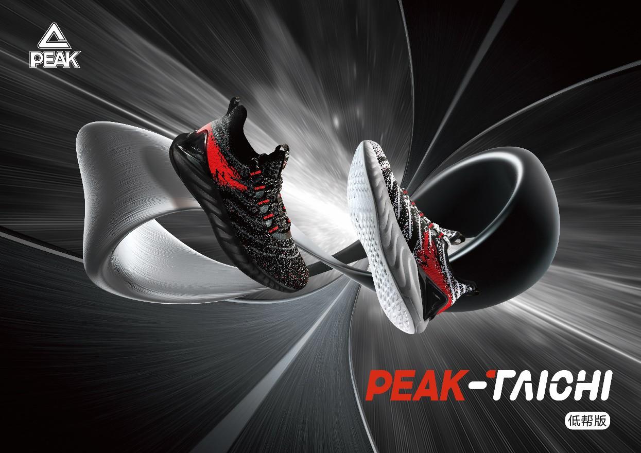 PEAK Sport – Từ bóng rổ đến đam mê cho giày chạy bộ - Ảnh 10.