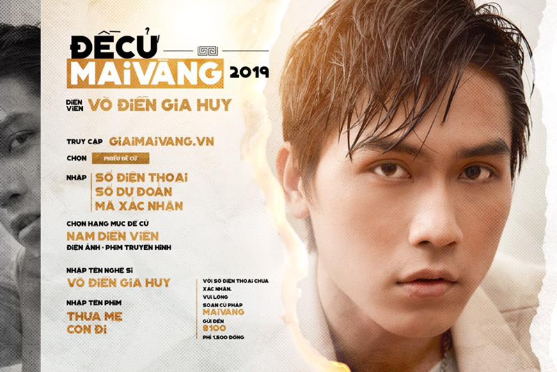 Võ Điền Gia Huy được đề cử ở hạng mục nam diễn viên phim điện ảnh, truyền hình tại giải Mai Vàng 2019 - Ảnh 1.