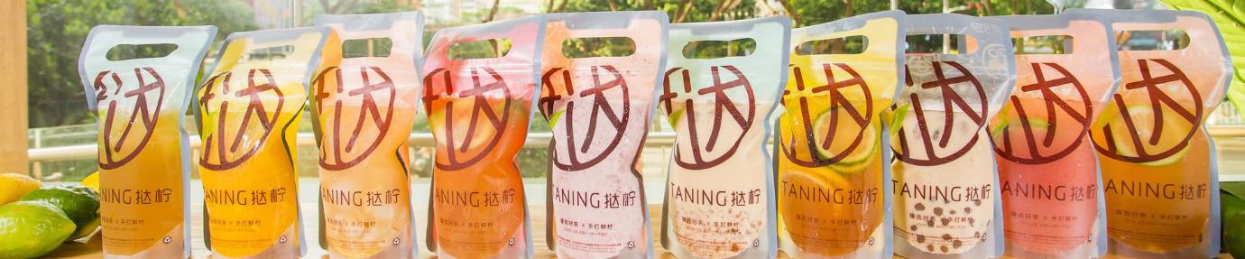 """Taning Việt Nam – """"Cơn sốt"""" trà chanh chính hiệu Đài Loan chính thức ra mắt tại Hà Nội - Ảnh 7."""