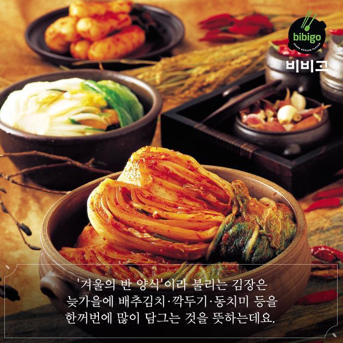 Bibigo kim chi - Đặc sắc món Hàn trên bàn ăn Việt - Ảnh 2.