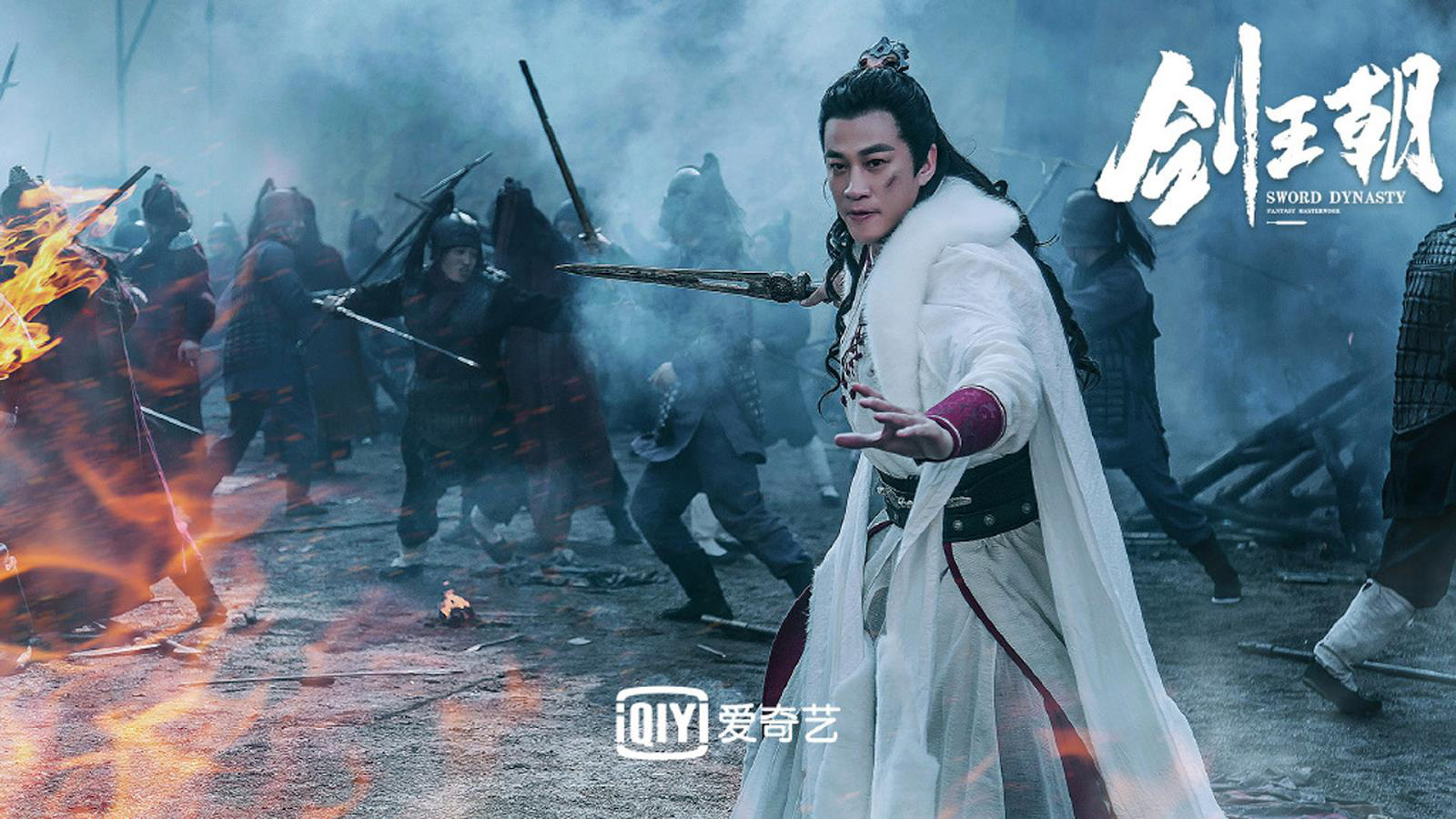 """Bom tấn """"Kiếm Vương Triều"""" chính thức ra mắt khán giả Việt trên ứng dụng VieON - Ảnh 4."""