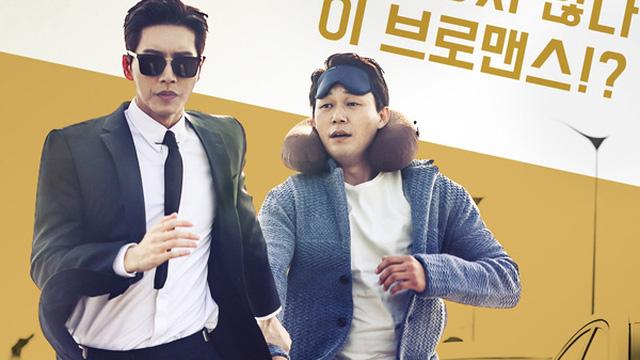 Hội mê trai đẹp sắp thỏa sức ngắm nam tài tử Park Hae Jin hóa thân điệp viên siêu ngầu - Ảnh 9.