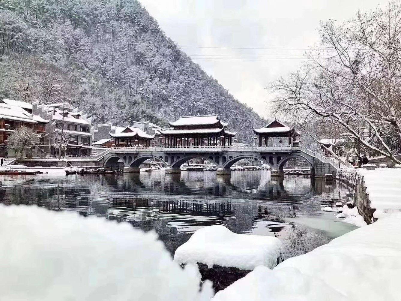 Mùa đông tìm về trên Phượng Hoàng Cổ Trấn ru lòng người - Ảnh 2.