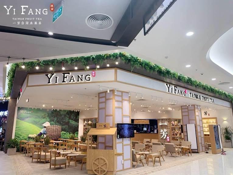 Trà hoa quả YiFang Đài Loan khai trương tại Aeon Mall Hà Đông - Ảnh 1.