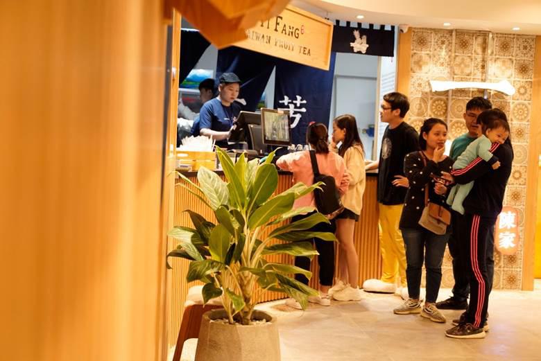 Trà hoa quả YiFang Đài Loan khai trương tại Aeon Mall Hà Đông - Ảnh 3.