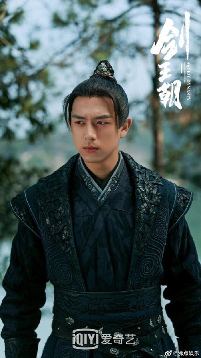 Bỏ rơi cá mực Dương Tử, Gun thần Lý Hiện hành tẩu giang hồ mưu đồ giết vua ở Kiếm Vương Triều - Ảnh 2.