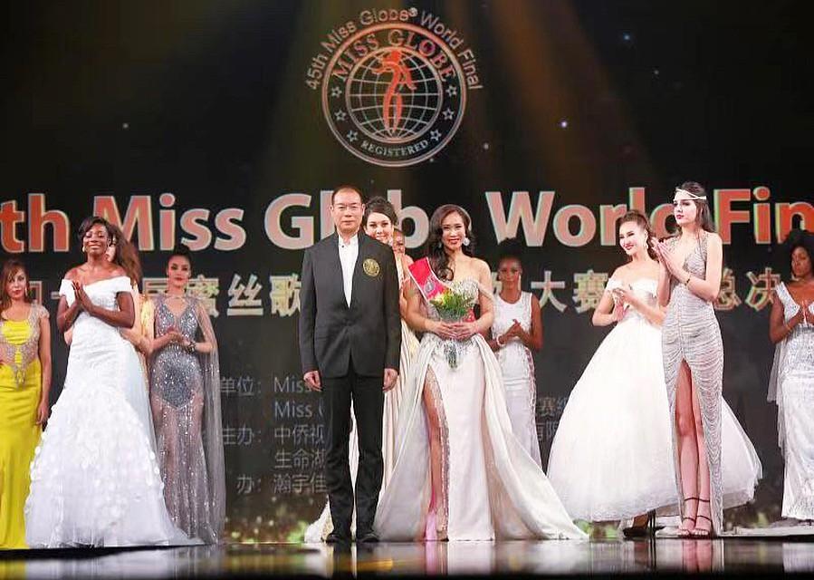 Từ quá khứ bị bắt nạt học đường đến vương miện hoa hậu của nữ sinh Việt trên đất Úc - Ảnh 1.