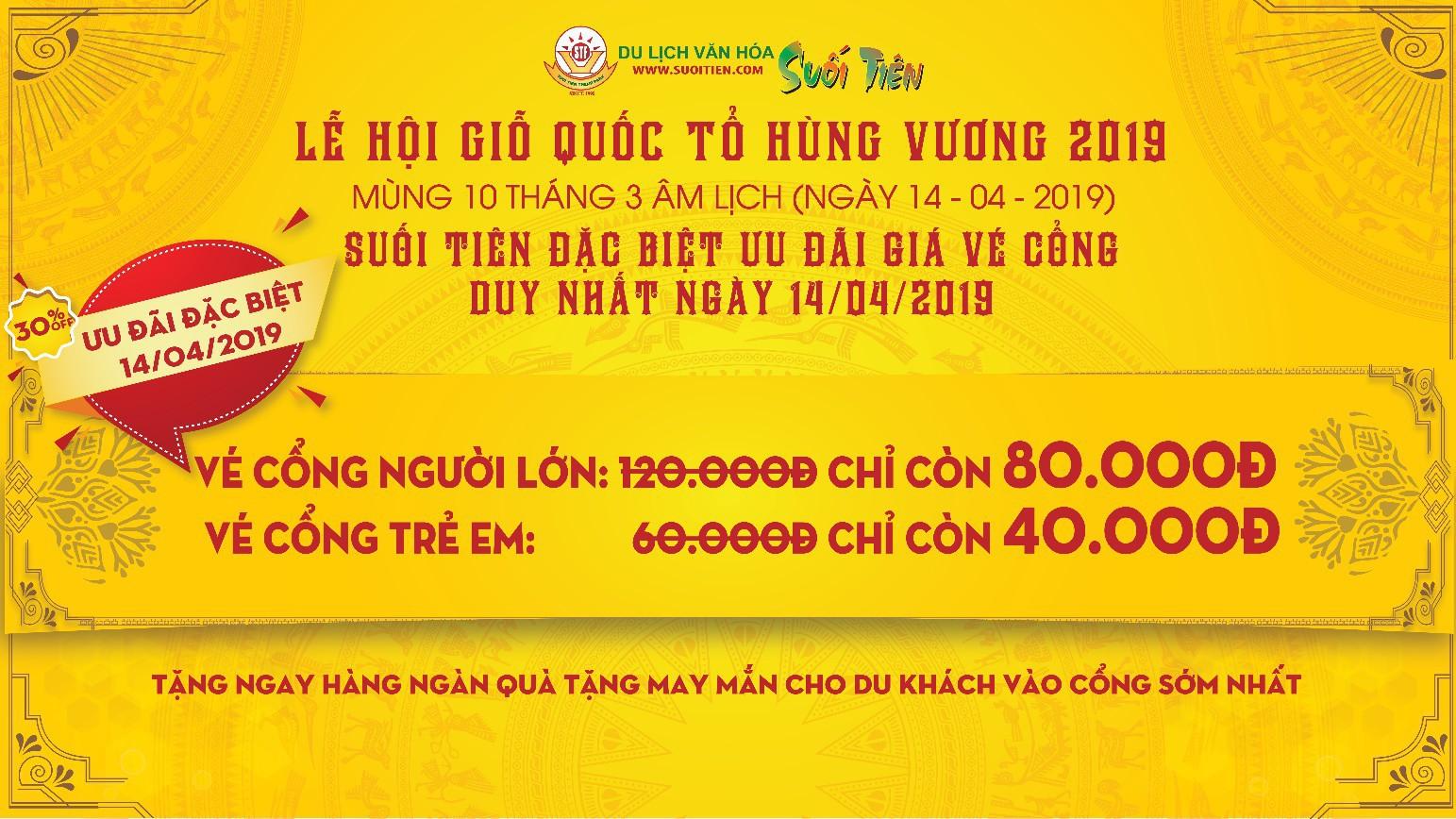Mùng 10 tháng ba: Suối Tiên ưu đãi giá vé mạnh dành cho du khách