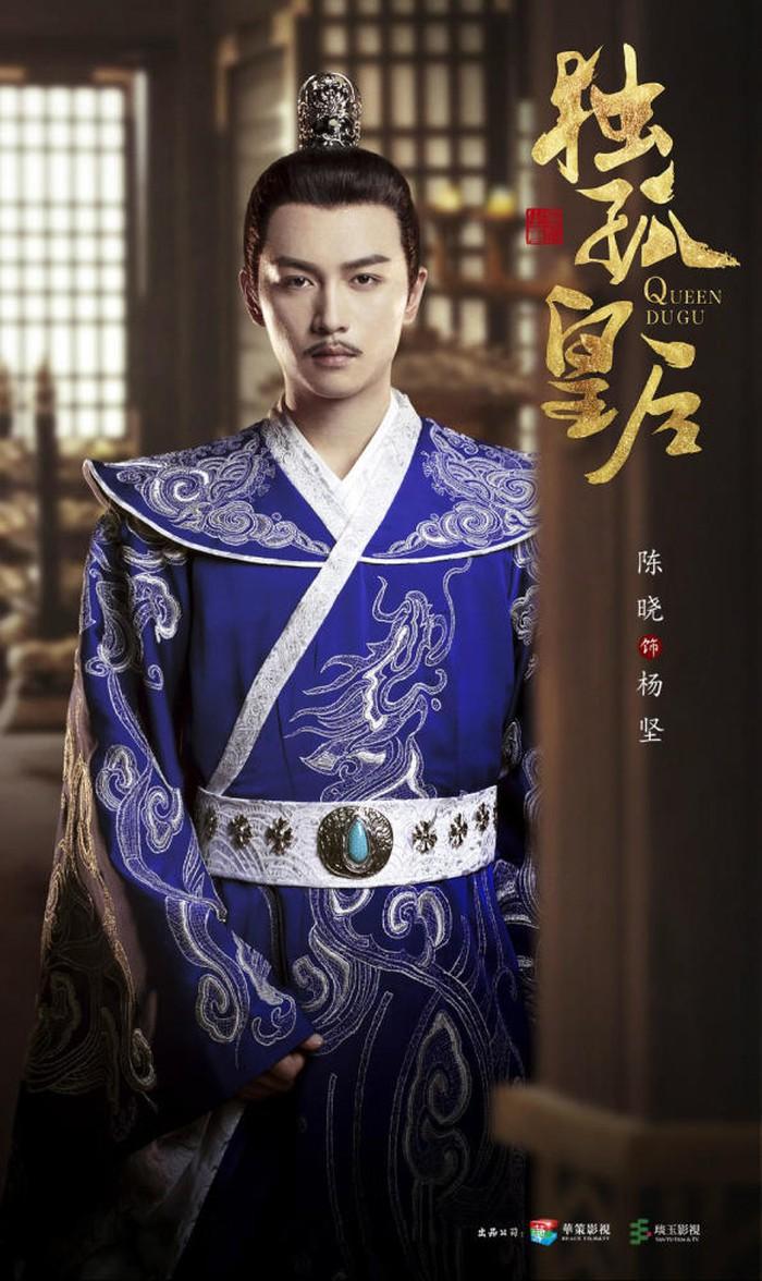 Độc cô Hoàng hậu: Siêu phẩm ấp ủ 3 năm của nữ hoàng phim thần tượng Trần Kiều Ân - Ảnh 4.