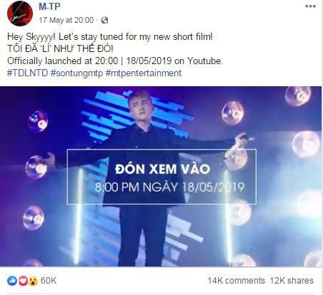 Vừa lên sóng, phim ngắn Tôi đã lì như thế đó của Sơn Tùng M-TP thần tốc cán mốc gần 10 triệu views, lọt top 3 trending Youtube - Ảnh 5.