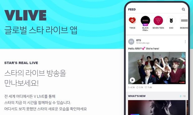 Naver công bố VLIVE đang sở hữu công nghệ có tính canh tranh tầm cỡ thế giới - Ảnh 1.