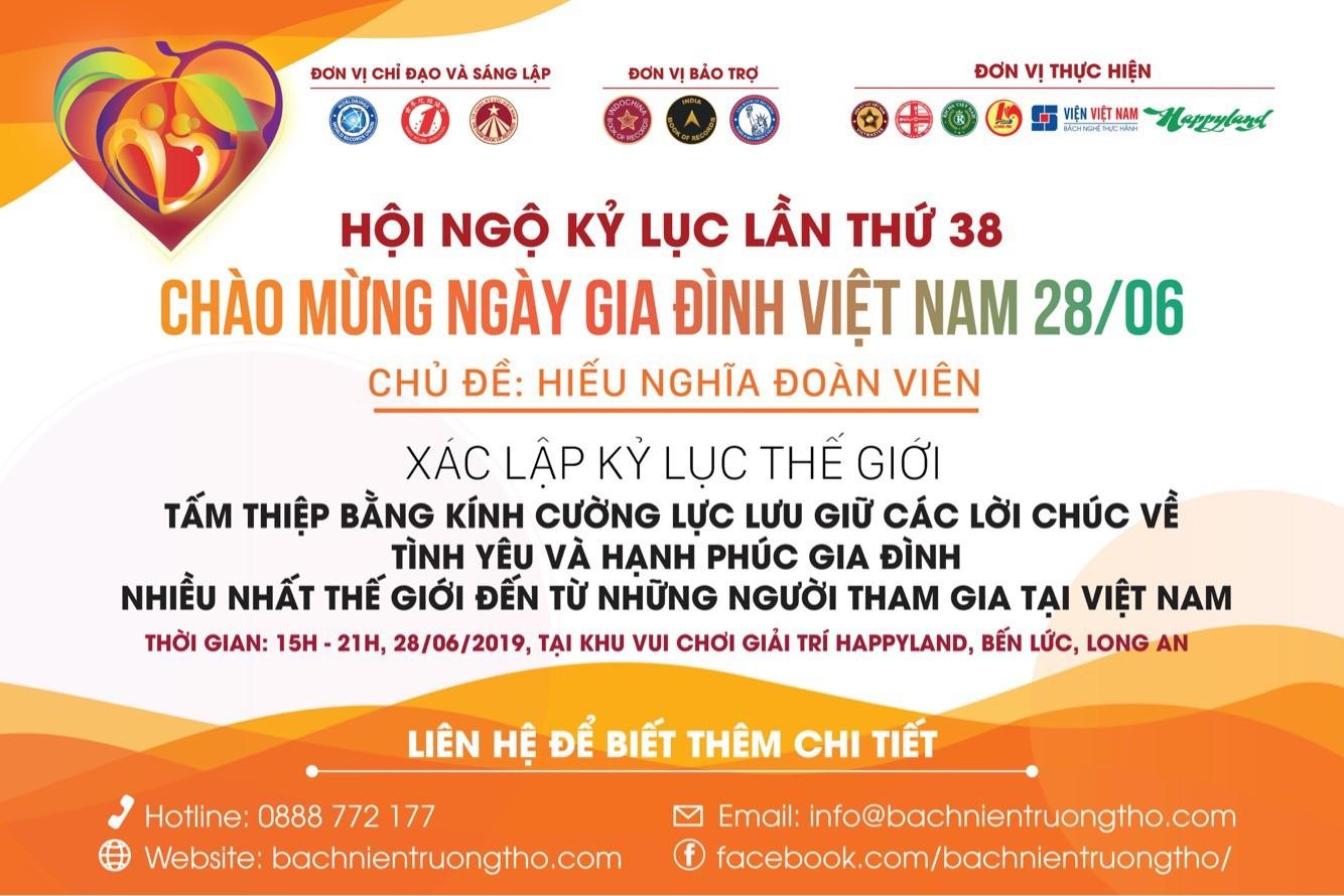 Có gì hấp dẫn ở chương trình Hội ngộ Kỷ lục gia Việt Nam 2019 tại HAPPYLAND? - Ảnh 2.