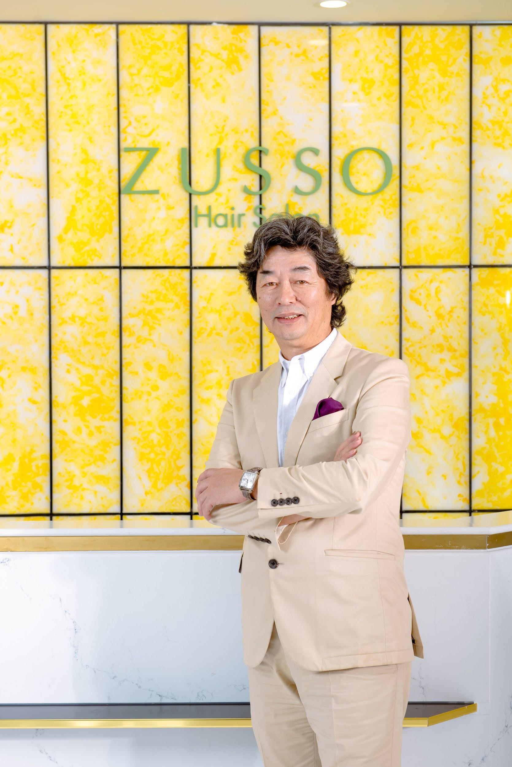 Zusso Hair Salon hút giới trẻ sành điệu Hà thành - Ảnh 7.
