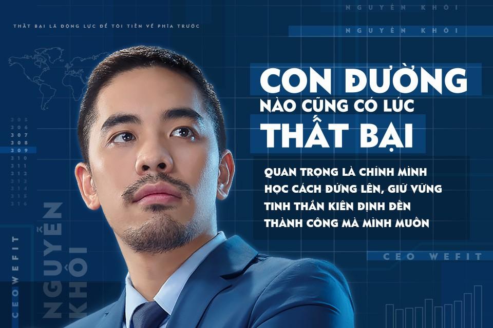 Nguyễn Khôi WeFit: Khởi nghiệp khi mới ra trường, tại sao không? - Ảnh 1.