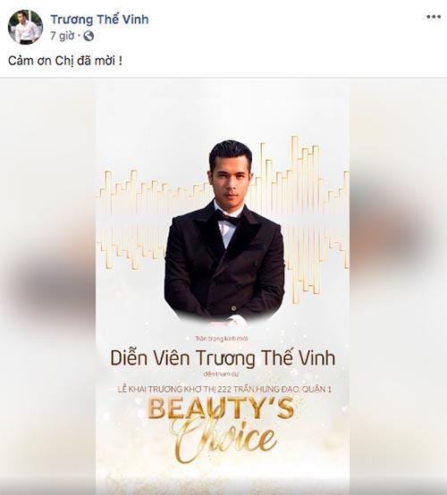 """Gạ gẫm được Trấn Thành khoe giọng hát, Thu Hoài còn rủ rê được cả dàn sao nam """"Running Man Vietnam"""" tái hợp - Ảnh 4."""