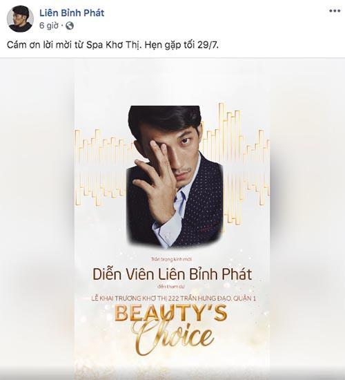 """Gạ gẫm được Trấn Thành khoe giọng hát, Thu Hoài còn rủ rê được cả dàn sao nam """"Running Man Vietnam"""" tái hợp - Ảnh 6."""