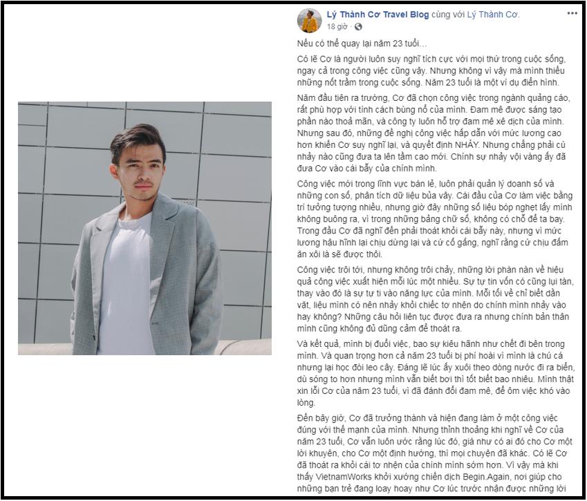 """Doanh nhân Thái Vân Linh, nhà văn Nguyễn Ngọc Thạch, MC Diệp Chi """"xin lỗi bản thân"""" vì những điều bỏ lỡ khi trẻ! - Ảnh 2."""