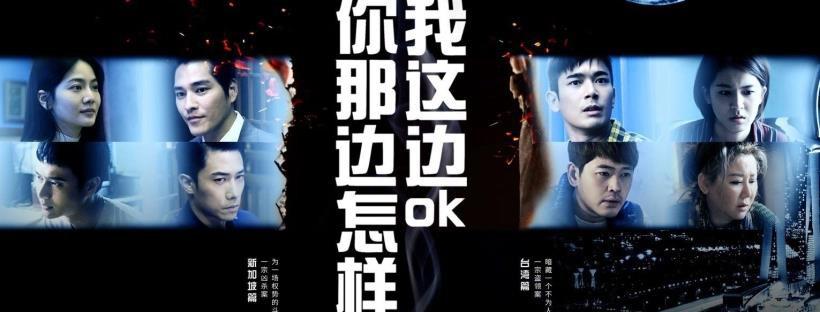 Trung Thu mà mưa gió buồn quá, nằm nhà xem ngay 3 bộ phim siêu hay dưới đây! - Ảnh 2.