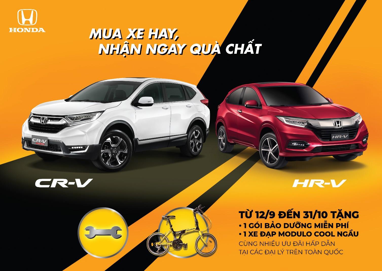 """Honda Việt Nam triển khai chương trình khuyến mãi """"Mua xe hay, nhận ngay quà chất"""" - Ảnh 1."""