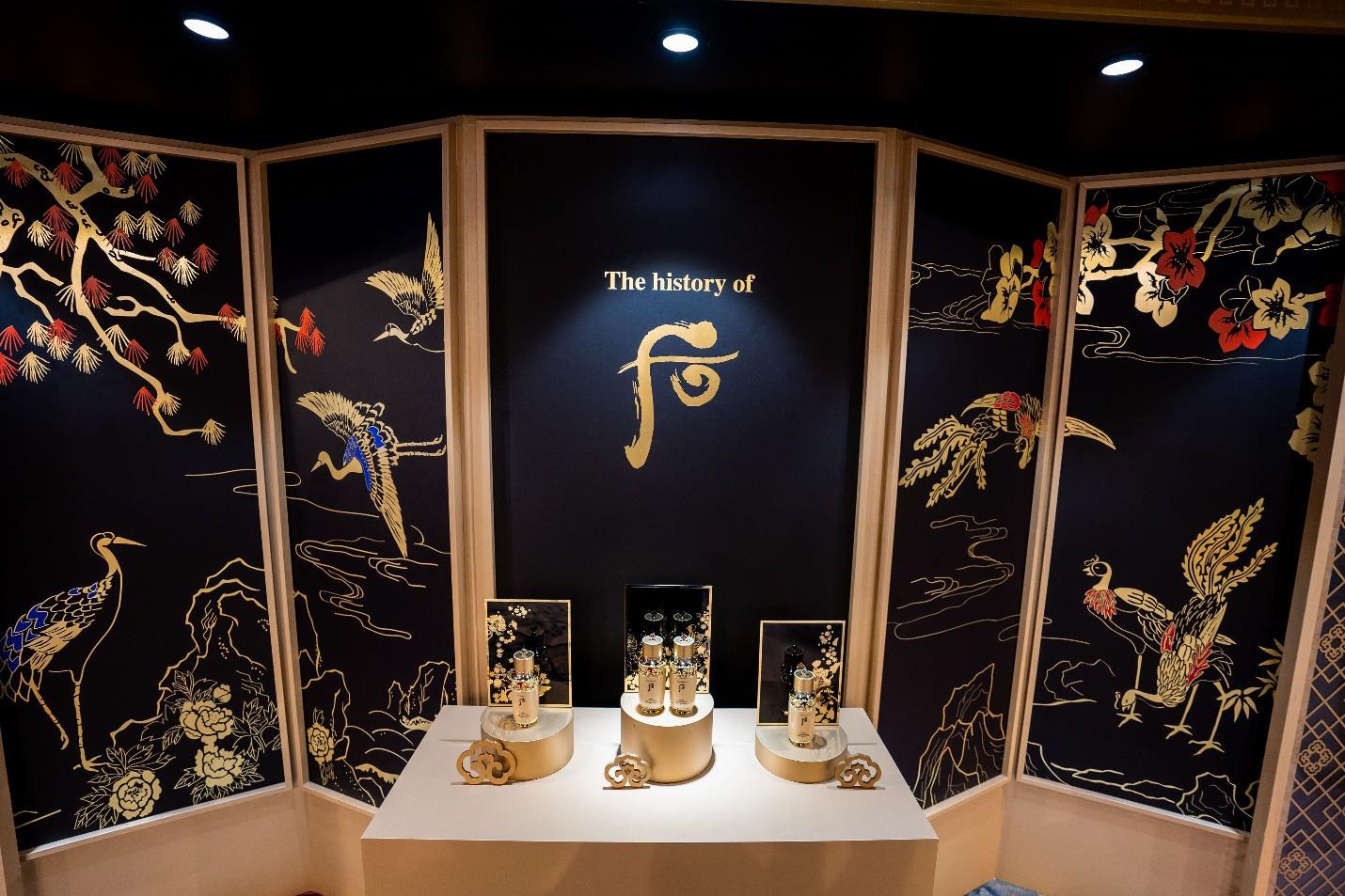 Choáng ngợp trước sự kiện toàn cầu lộng lẫy xa hoa của The history of Whoo tại Thượng Hải - Ảnh 4.