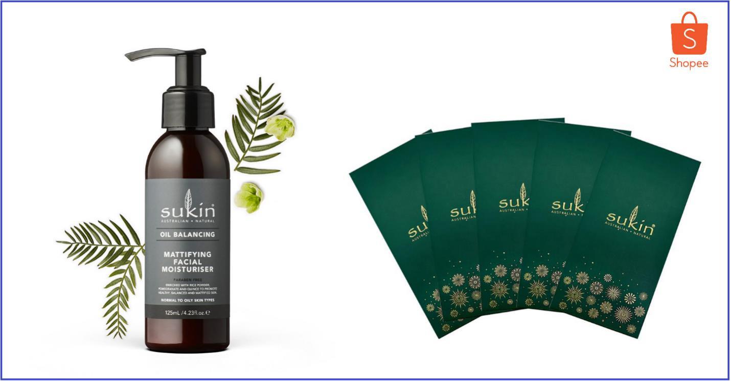 Da đẹp đón Tết với loạt mỹ phẩm thiên nhiên đến từ thương hiệu hàng đầu tại Úc - Ảnh 3.