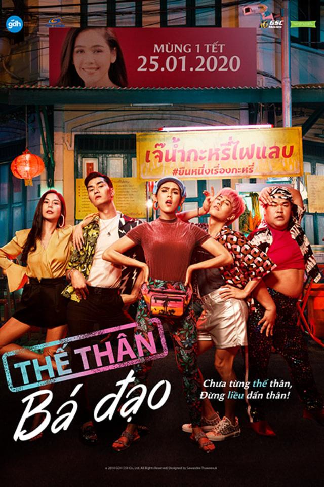 """""""Tootsies and the Fake"""": Phim Thái duy nhất lấy trọn tiếng cười của khán giả Tết Canh Tý giữa một rừng bom tấn Việt - Ảnh 1."""