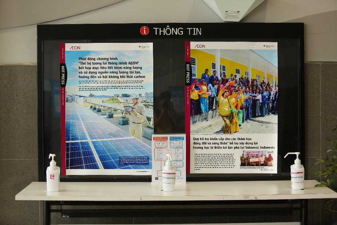 Thêm an tâm khi tham quan, mua sắm, vui chơi tại TTTM Hà Nội nhờ hàng loạt biện pháp bảo vệ sức khỏe - Ảnh 1.