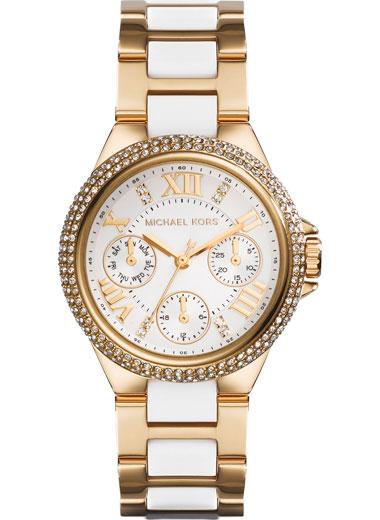 Luxury Shopping giảm giá đến 40% đồng hồ Michael kors, Marc Jacobs 1