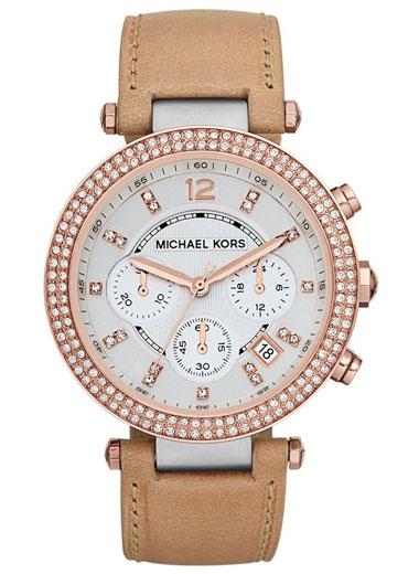 Luxury Shopping giảm giá đến 40% đồng hồ Michael kors, Marc Jacobs 9