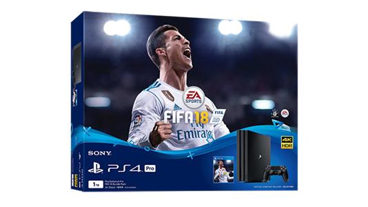 Sôi động mùa mua sắm cuối năm cùng SONY PlayStation